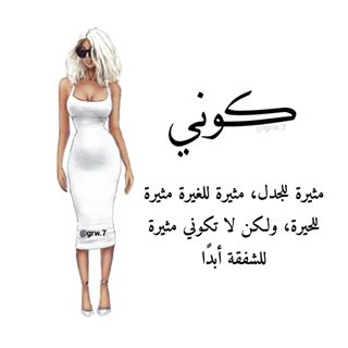 جروح Grw 7 Grw 7 Instagram Photos And Videos Instagram Photo Photo And Video