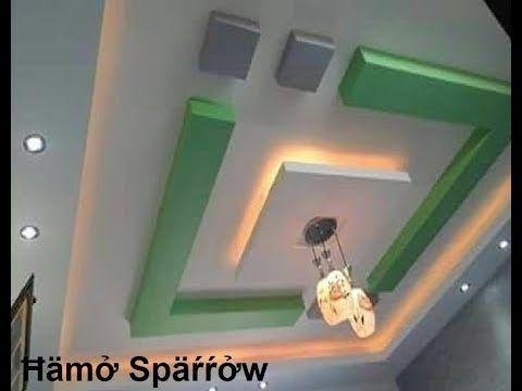 ديكورات ريسبشن اكثر من 200 صوره تصميم داخلي جبس بورد 2017 روعه Youtube Pop False Ceiling Design False Ceiling Design False Ceiling