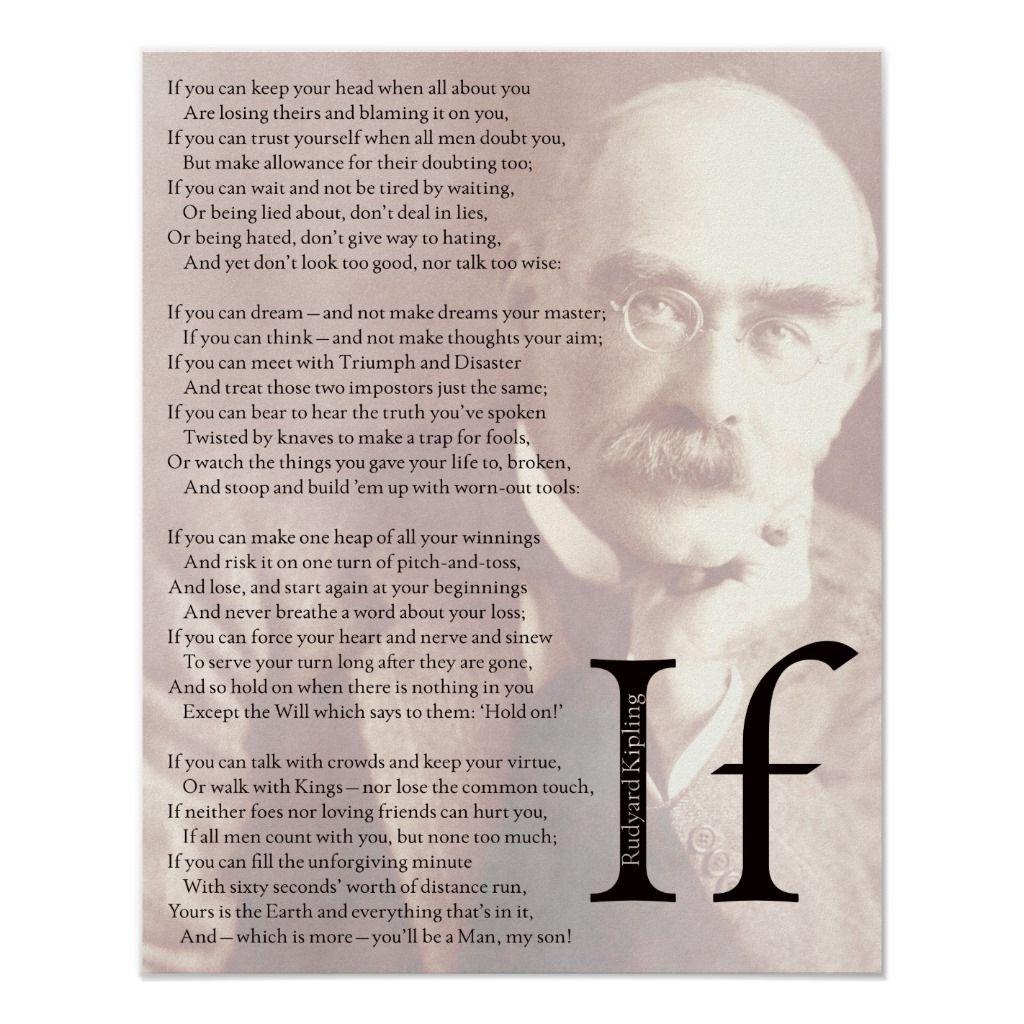 If Rudyard Kipling Inspirational Poem Poster Zazzle Com
