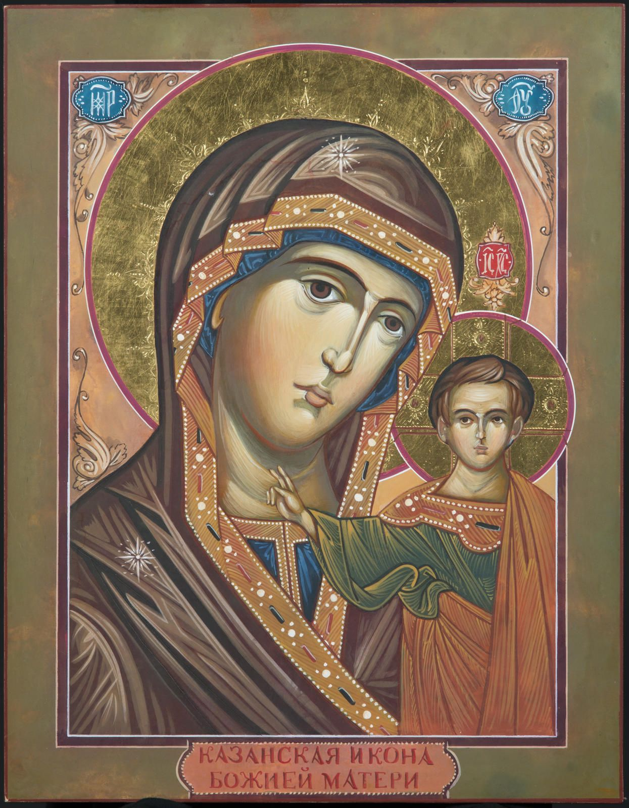 Holy Transfiguration Monastery - Icons