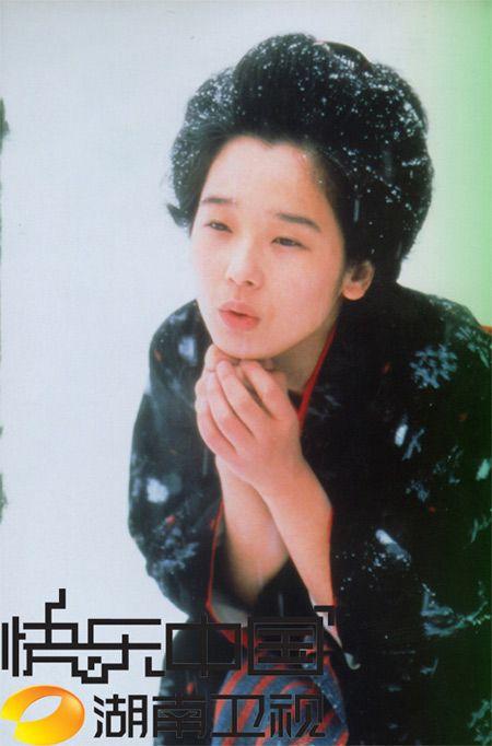 Yuko Tanaka Nude Photos 80