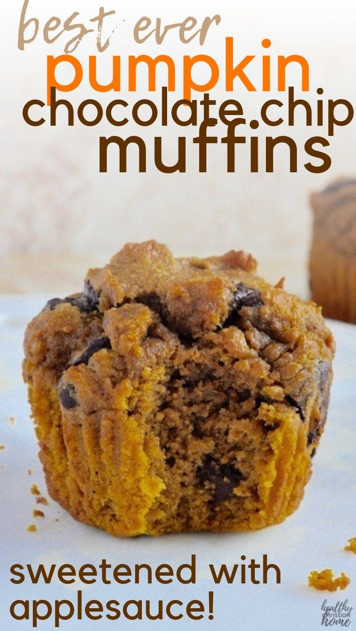 Healthy Pumpkin Chocolate Chip Muffins #pumpkinmuffins