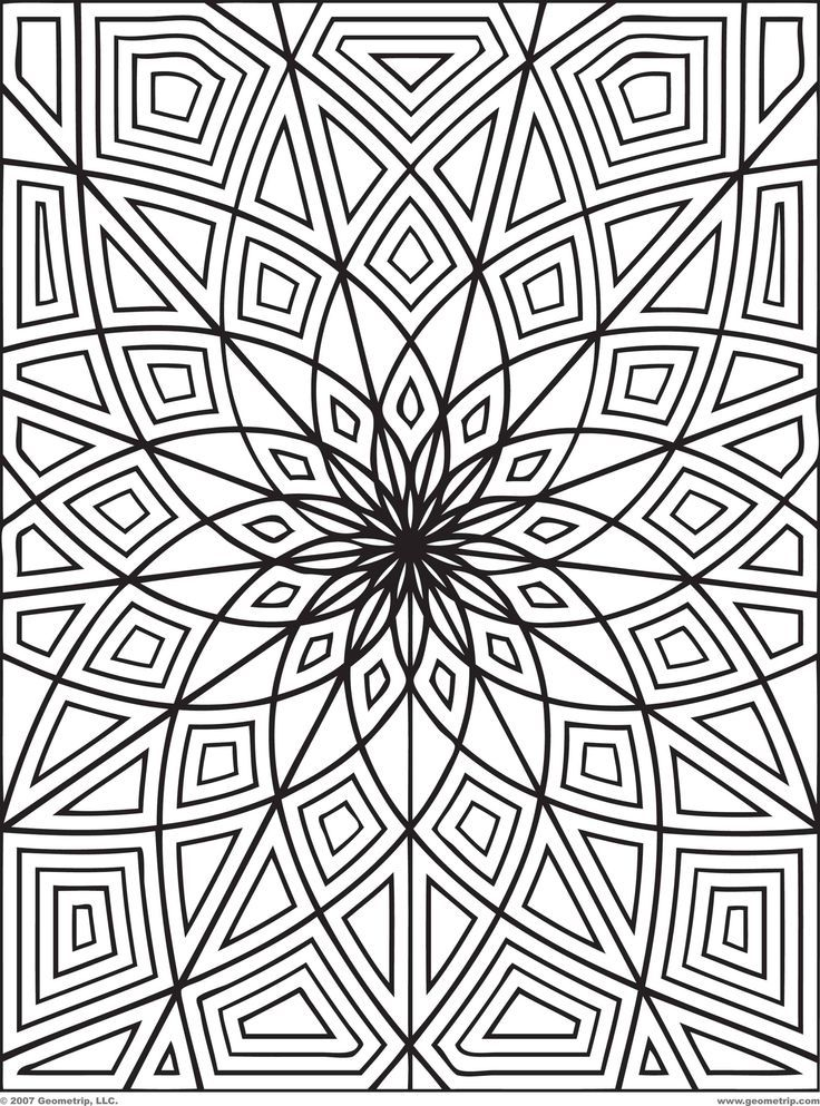 Coloring Pages Optical Illusions Colouring Pages To Print Illusion Coloring Free Printable Pattern Coloring Pages Geometric Coloring Pages Antistress Coloring
