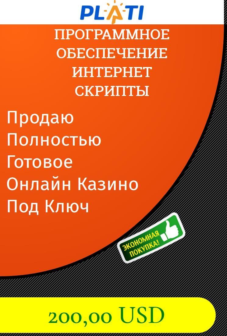 Казино караиб тунис игровые аппараты казино онлайнi