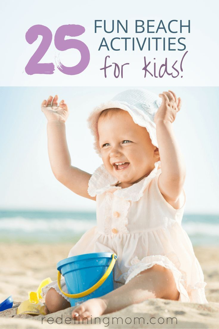 25 Fun Beach Activities For Kids That Can Be Done At The Or Home