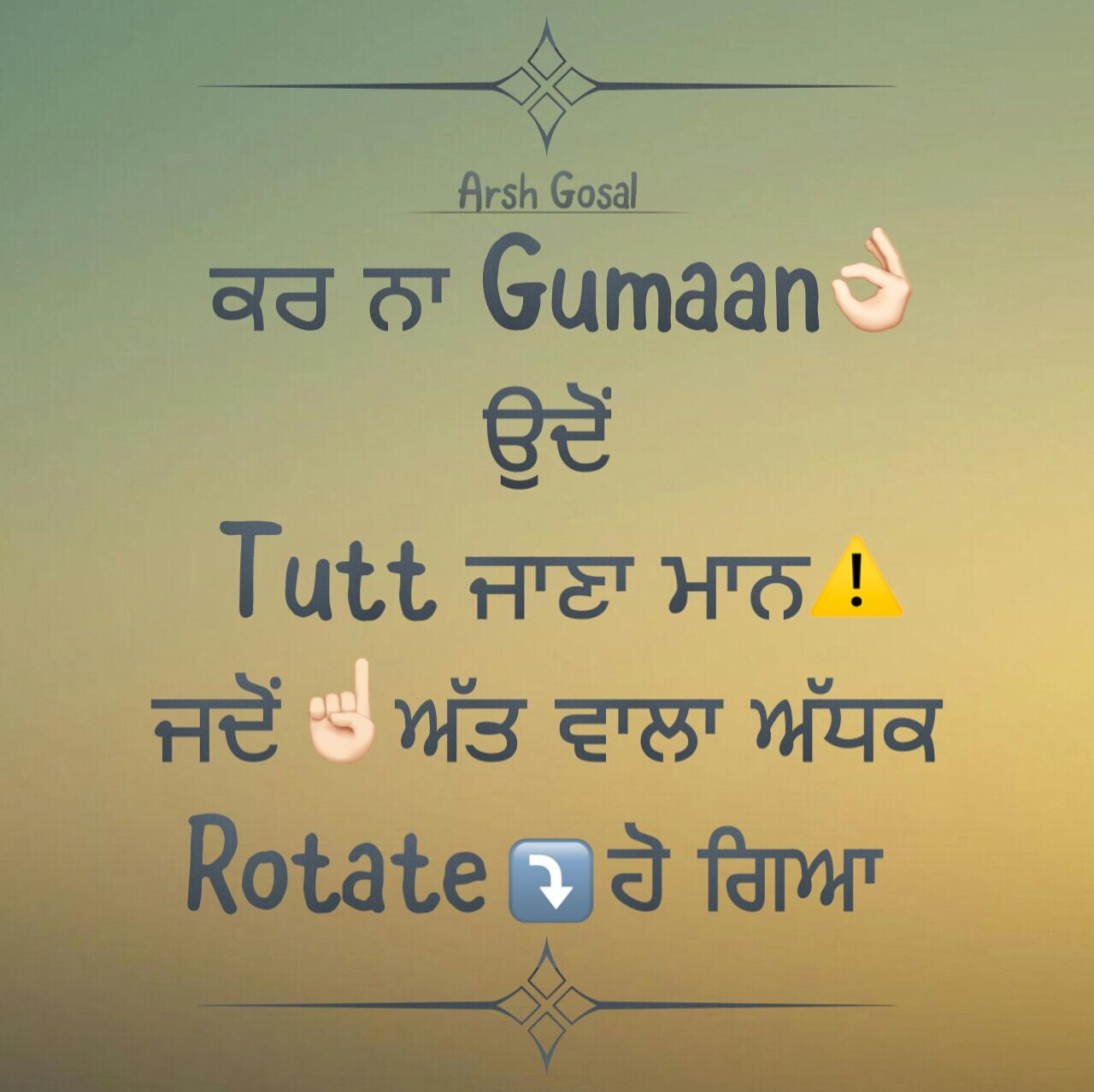 Pin on Punjabi Quotes