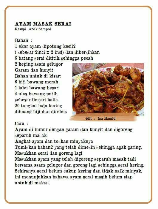 Ayam Masak Serai Cooking Recipes Confinement Food Recipes