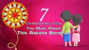 Hero Naam Yaad Rakhi Mp3 Songs Free Download Rakhi Hero Songs