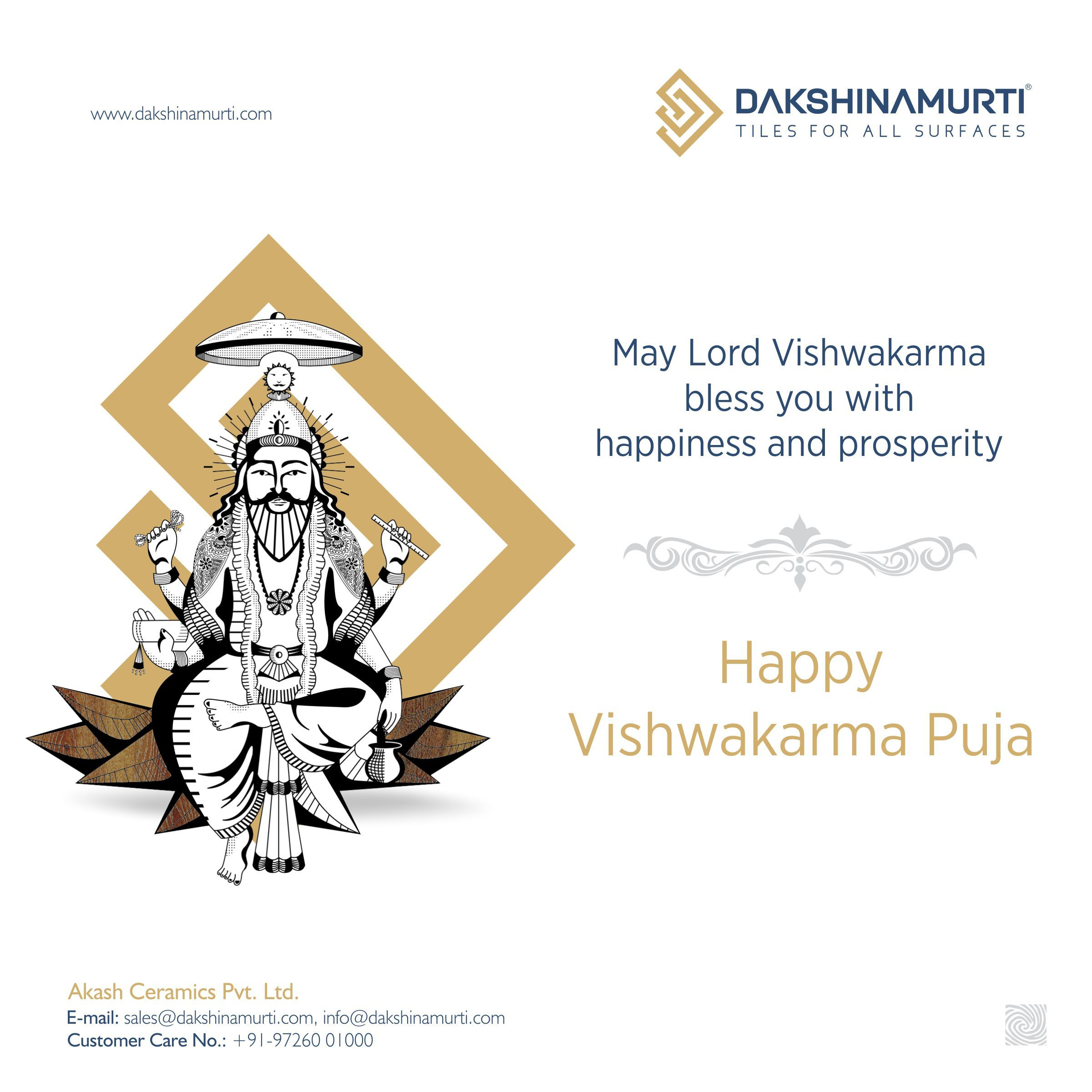 May Lord Vishwakarma Bless You With Happiness And Prosperity