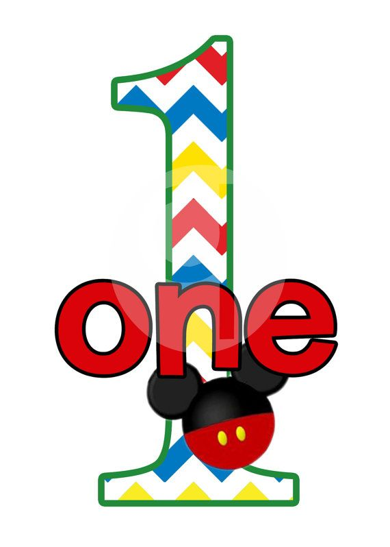 Mickey Mouse Birthday Images Free ~ Mickey mouse birthday clipart digital clip art pinterest clubhouse