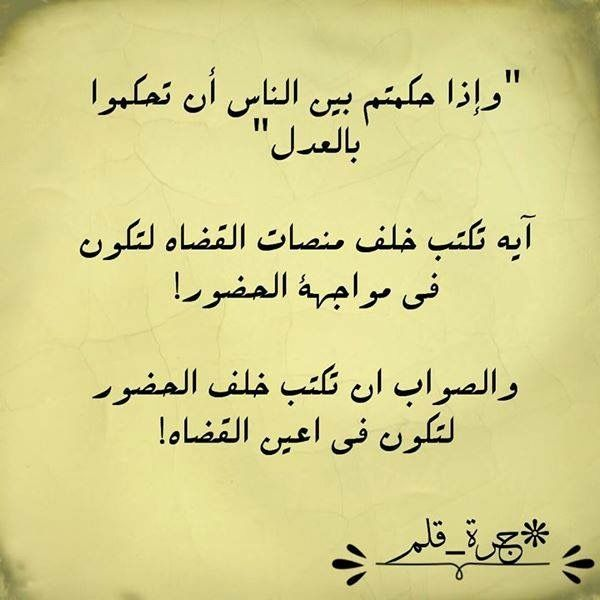 Pin By Sahar Nahdi On حكم Ex Quotes Cool Words Lessons Learned In Life