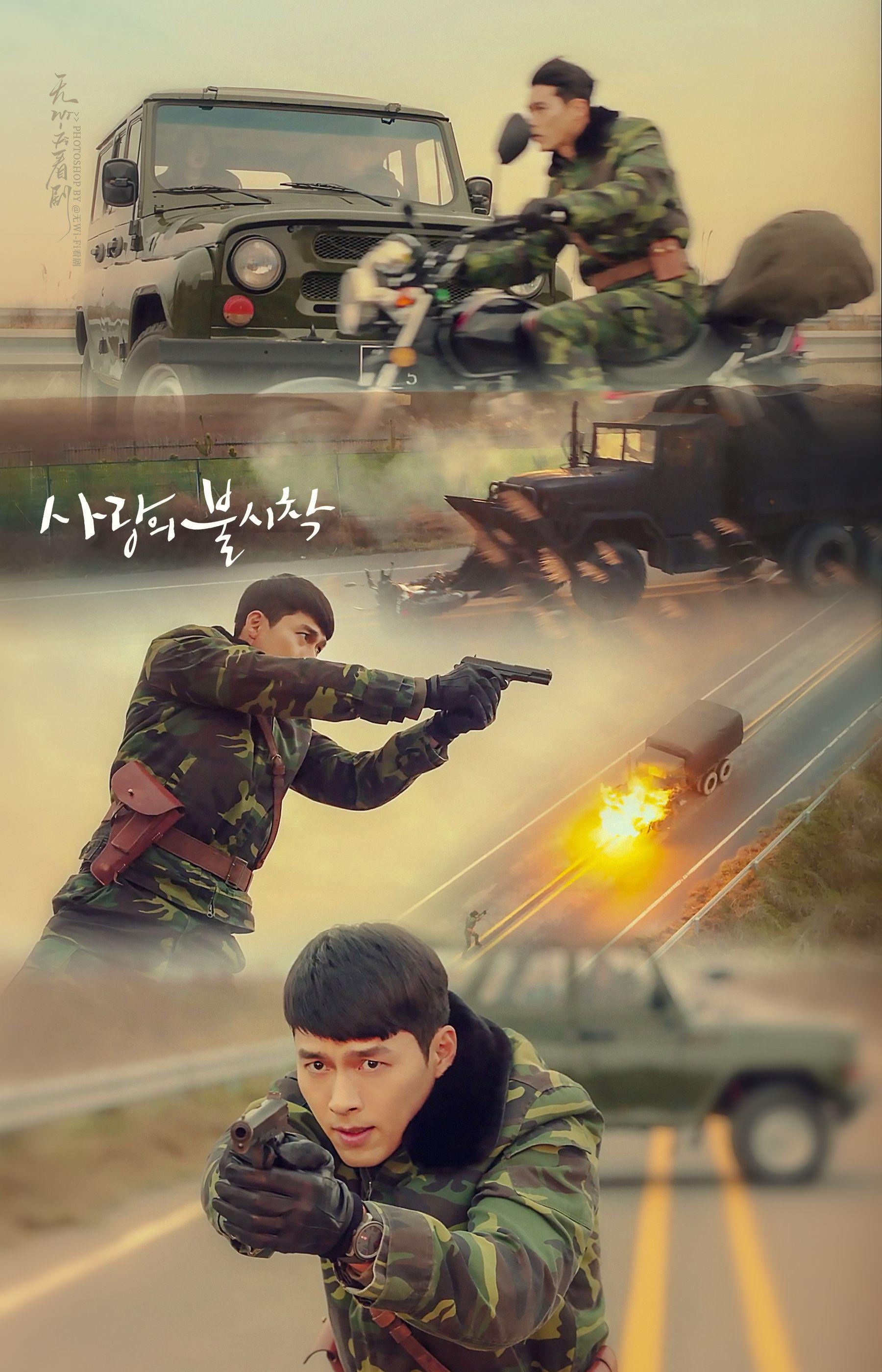 Hyunbin (Crash Landing on You) di 2020 Hyun bin, Pacar