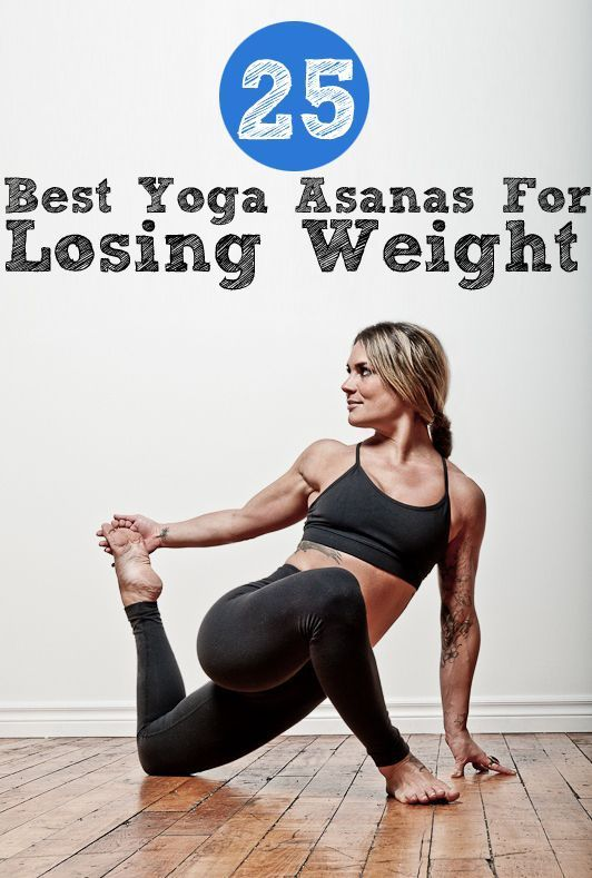 Best Yoga Asanas For Losing Weight Quickly And Easily #weightloss #yoga