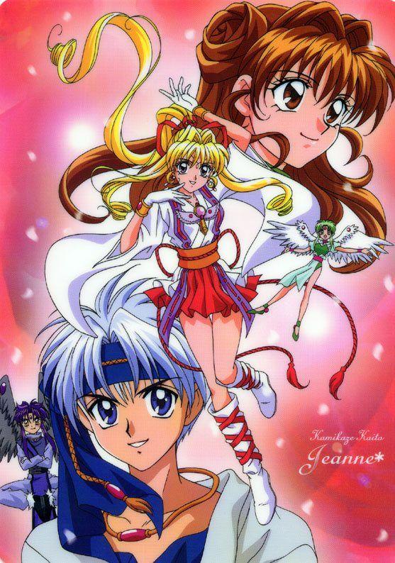 Jeanne Die Kamikaze Diebin Photo Kamikaze Kaitou Jeanne Magical Girl Anime Anime Kamikaze