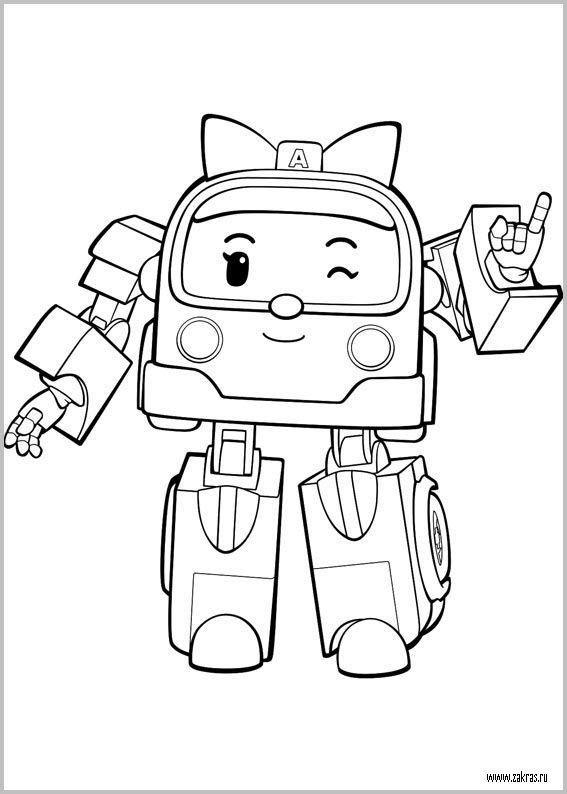Раскраски Робокар Поли и его друзья (Robocar Poli coloring pages ...