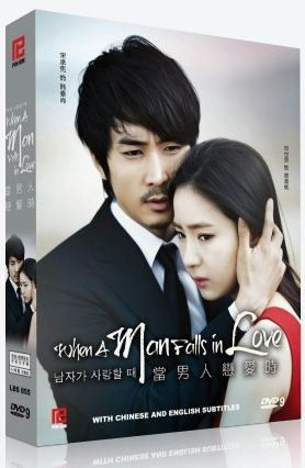When a Man Falls in Love Korean drama with English subtitles >>> Want to know more, click on the image.