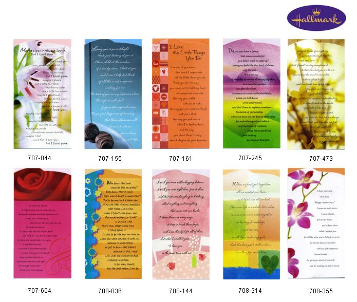 between you and me cards Re Downloads com   Home   Hallmark