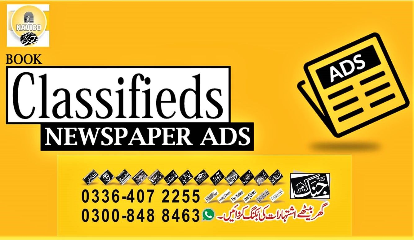 Jang Classified Booking Center in Lahore, Punjab, Pakistan  Booking
