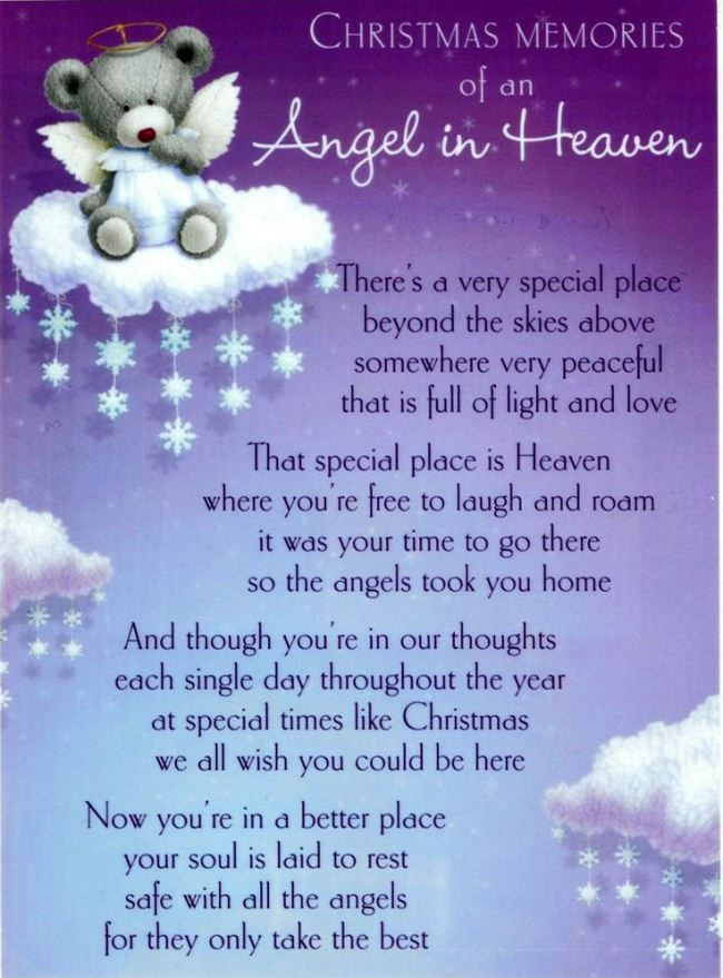 my first christmas in heaven poem free download with lyrics - Merry Christmas From Heaven Poem