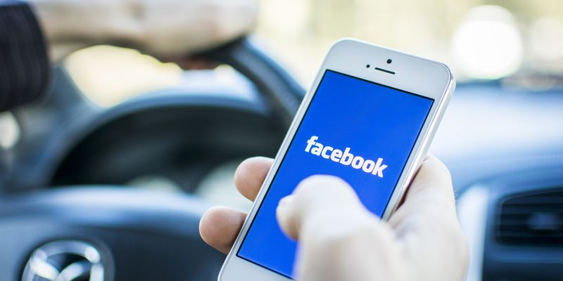 How To Stop Facebook From Stalking You While You Shop