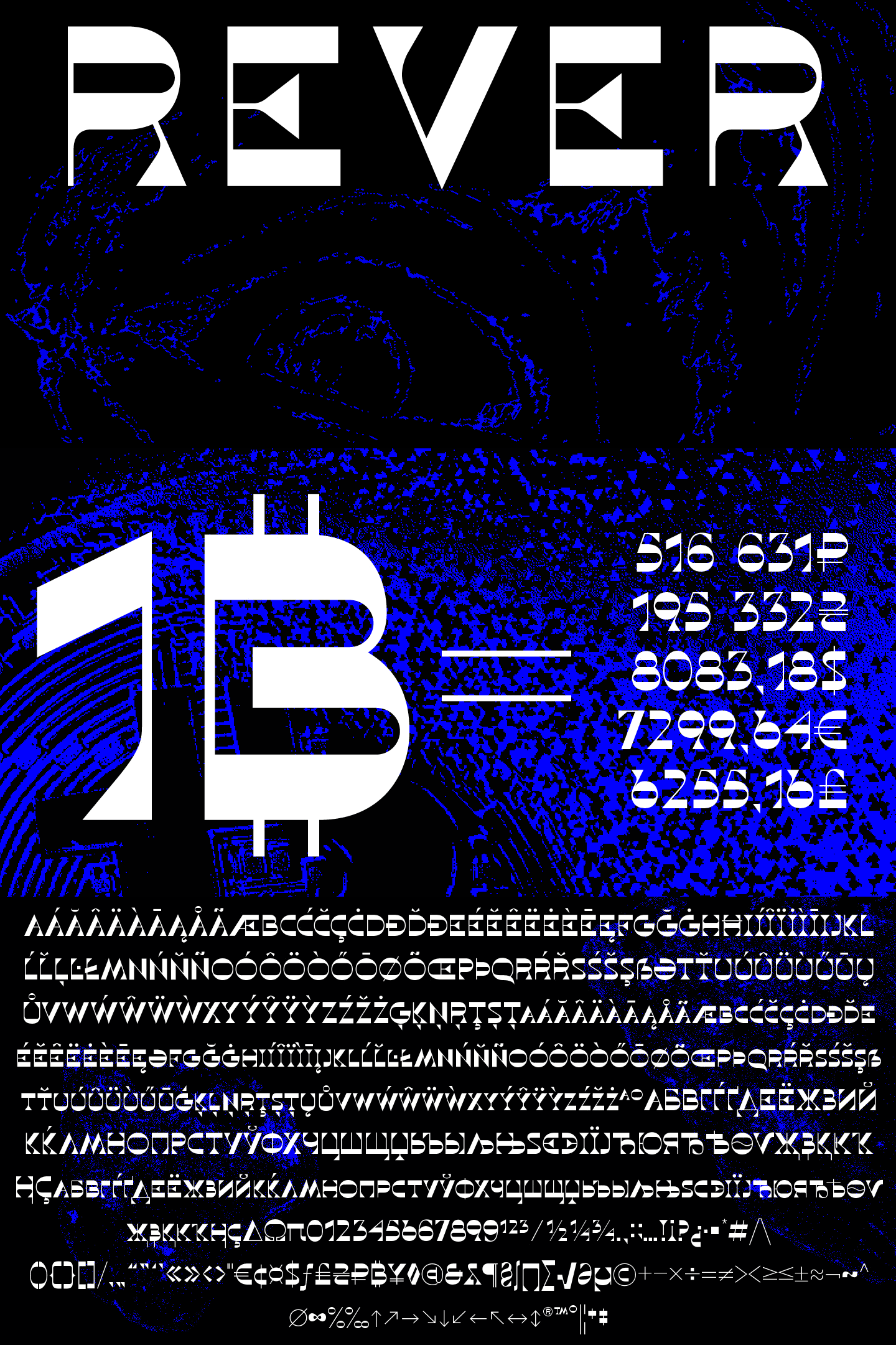 Rever (3 fonts) by ParaType 2019. Experimental display