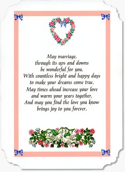 Card Sentiments Wedding Verses By Moonstone Treasures