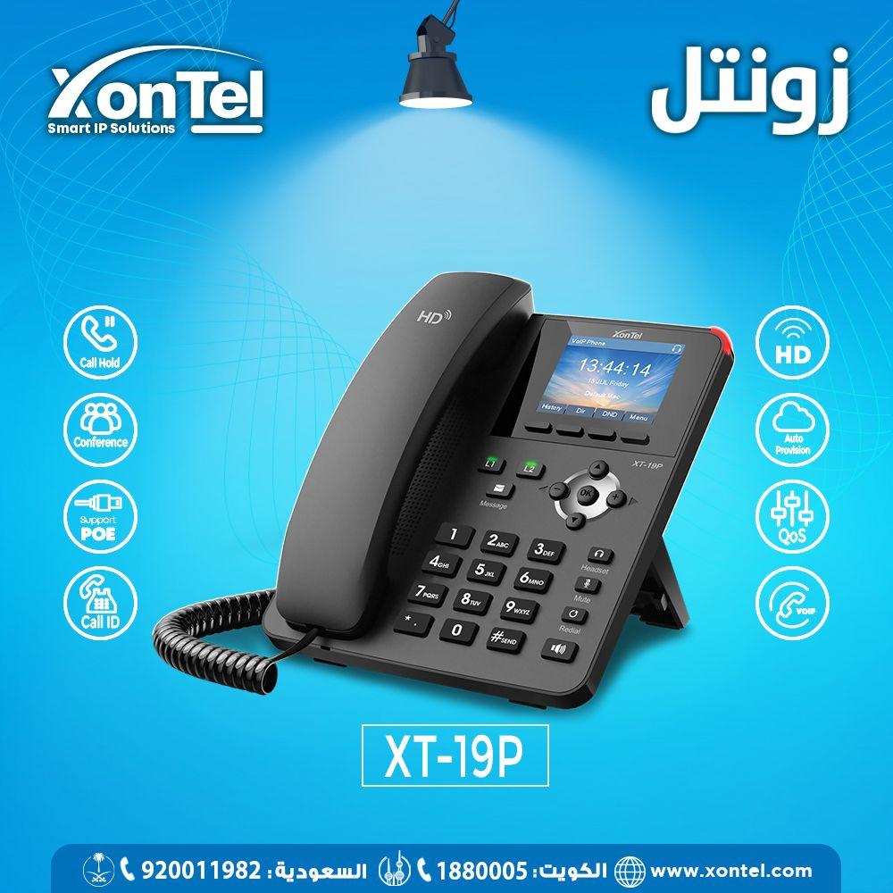 زونتل هواتف بتقنية Ip أحدث تكنولوجيا الاتصالات الحديثة متوفر موديلات عديدة لخدمة جميع القطاعات شركات جهات حكومية منازل Voip Solutions Voip Solutions