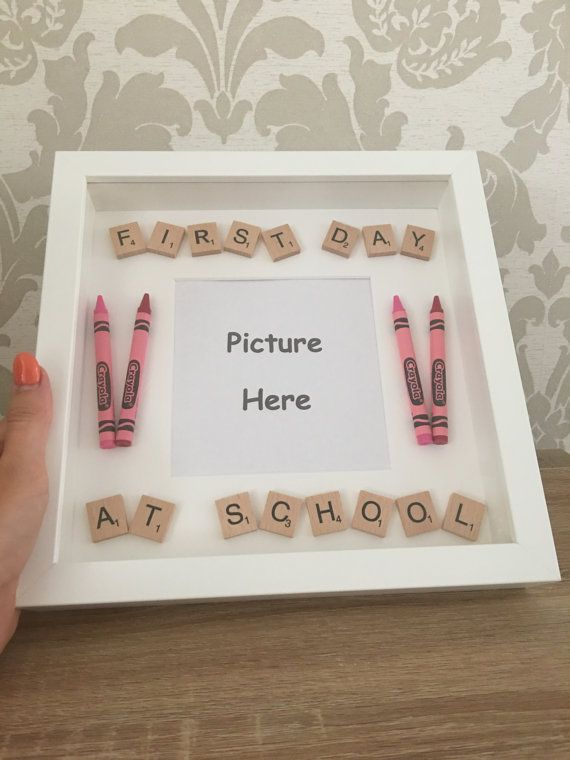 First Day at School Frame, first day at school gift, children gift ...