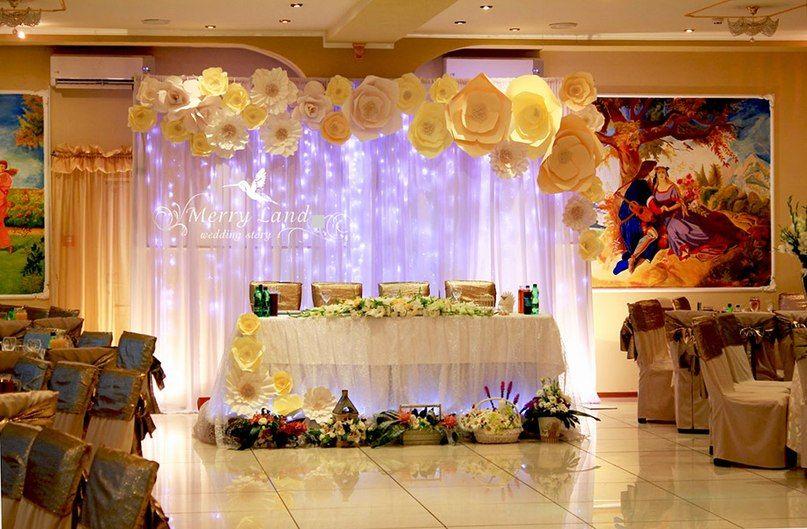 Фон на свадьбу за молодыми