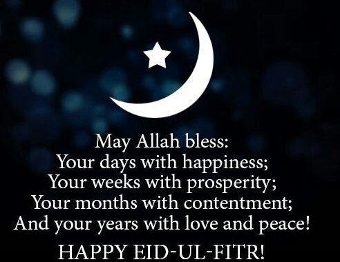 Happy Eid Ul Fitr Eid Mubarak Wishes Happy Eid Mubarak Wishes Eid Mubarak Messages