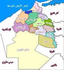 ن معجم المدن المصرية مدينة أبو حمص محافظة البحيرة Blog Posts Blog Map