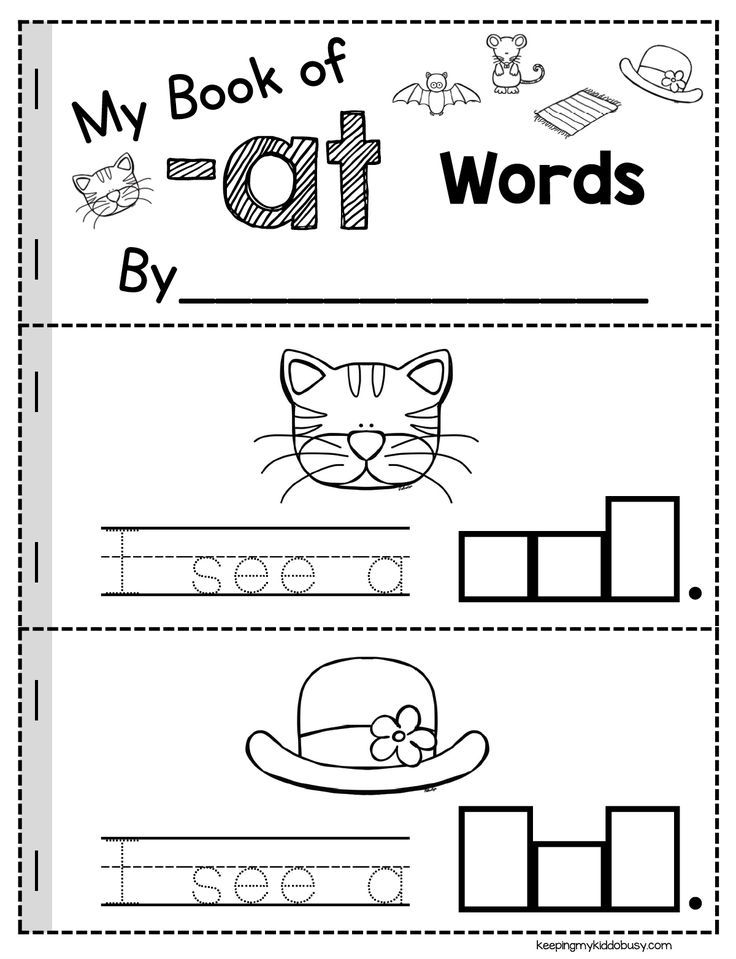 Cvc Words Kindergarten Worksheets Literacy And Kindergarten
