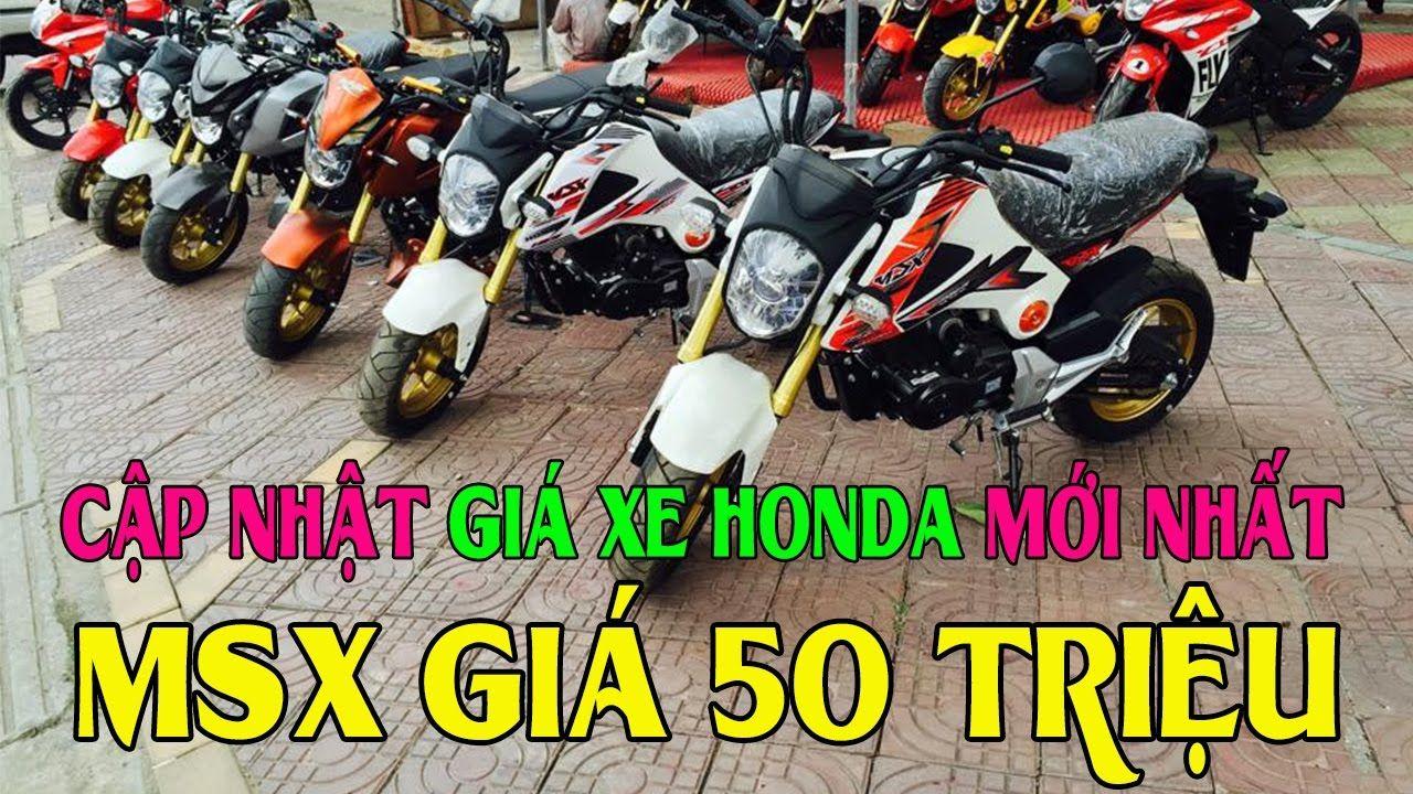 Honda MSX giá chỉ còn 50 triệu  Tổng hợp bảng giá bán xe Honda mới nhất ...