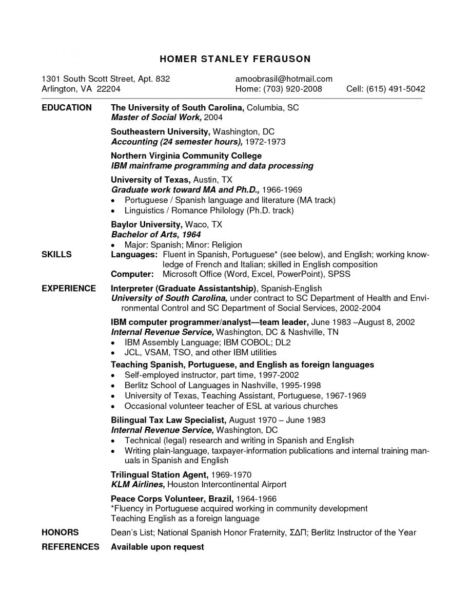 Resume Template Work Experience Templates And First Time Other