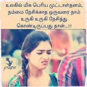 Image Result For Nazriya Nazim In Raja Rani Fav Lines Picture