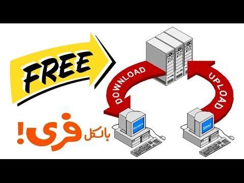 Free Web Hosting Review in Urdu Hindi