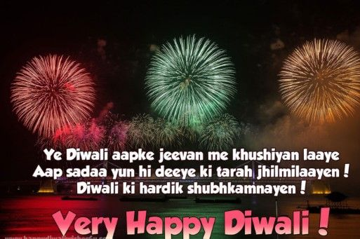 how we celebrate diwali essay in english
