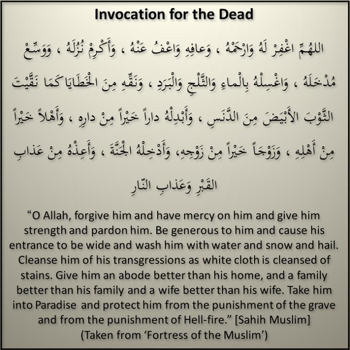 Invocation for the dead | Islam | Islam quran, Islamic