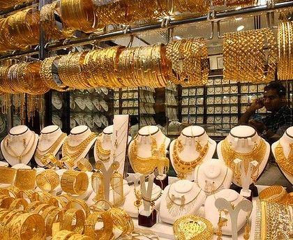 30+ 24 karat gold jewelry near me viral