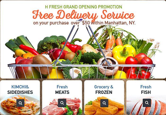 Hmart com: Online Shopping for Asian Grocery, Korean Kimchi