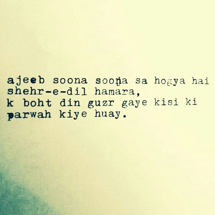 Pin By Mariya On Poetry Hindi Quotes Poetry Urdu Quotes