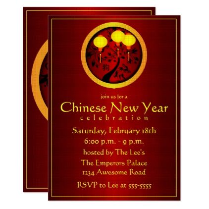 elegant chinese new year dog gold lanterns card invitations personalize custom special event invitation idea