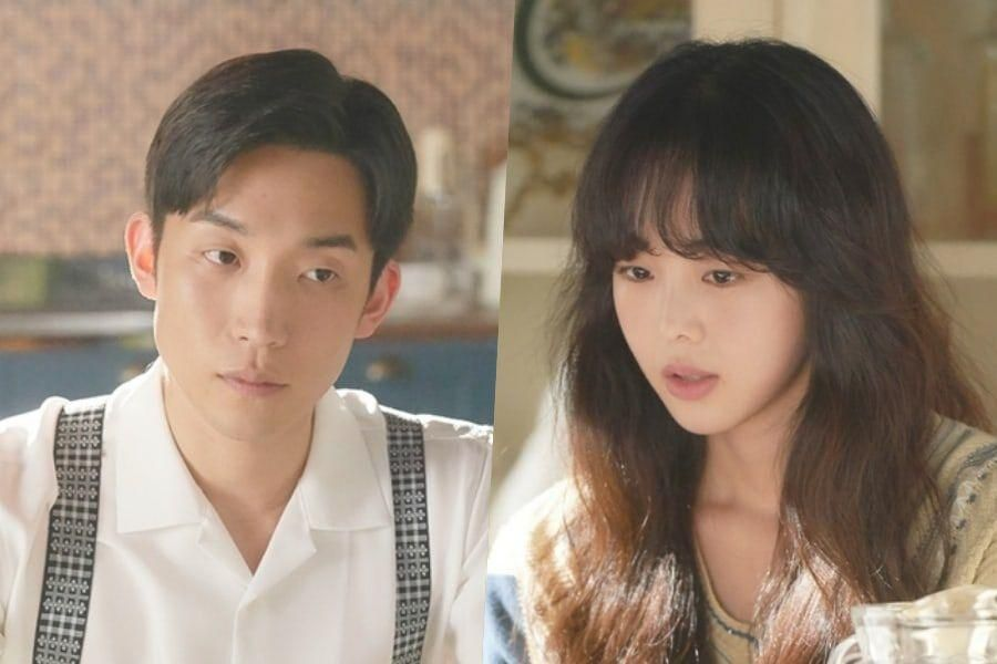 """Lee Sang Yi And Geum Sae Rok Are Siblings With Different Ideals In Upcoming Drama """"Youth Of May"""""""