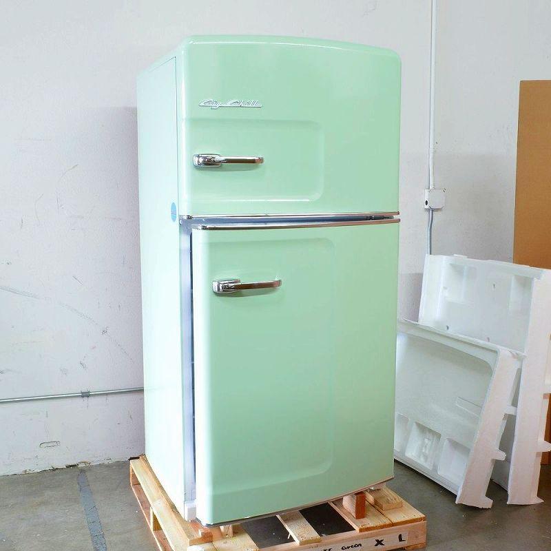Alphaespace: VIC Chile retro American freezer fridge 407L ...