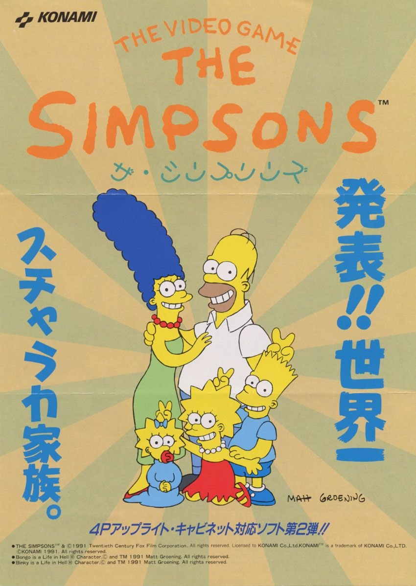 The Simpsons Arcade Game Konami 1991. Based on the TV