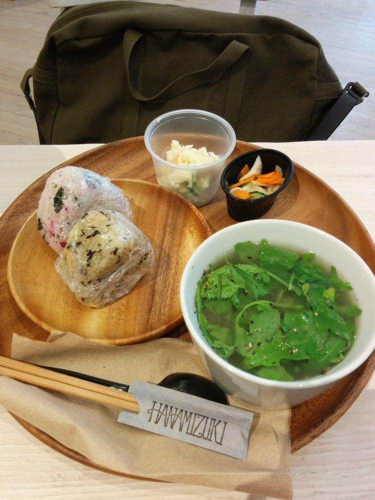 wakame rice ball, sweet potato rice ball, and gnocchi miso ...