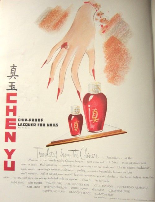 advert for chen yu nail polish 1940