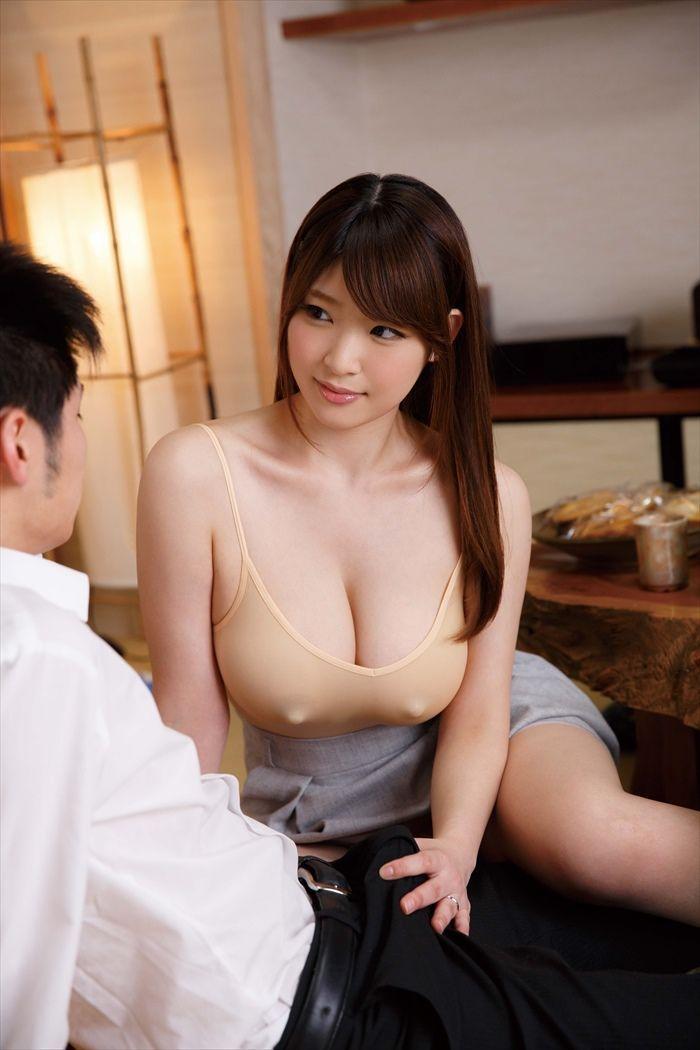 Asian Girl Poo