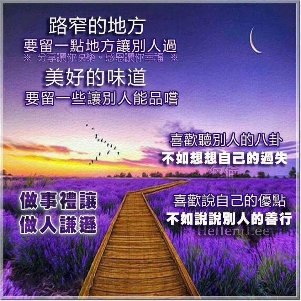 Chinesische Zitate