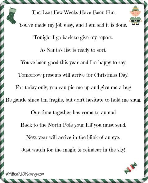 Printable Magic Elf Goodbye letter 2 or more by onelovedesignsllc - good faith letter